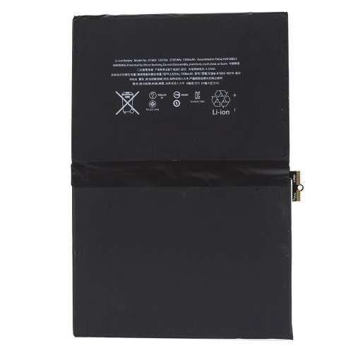 Батареї iPad Pro 9.7