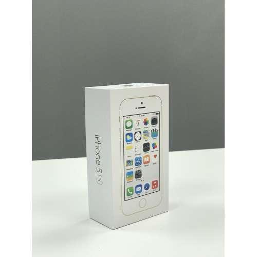 BOX 5s Silver