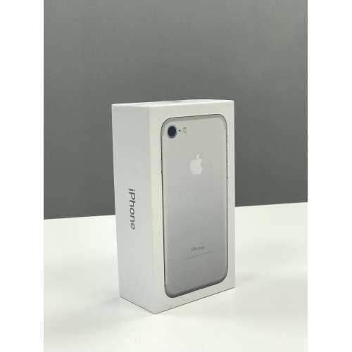 BOX 7 Silver