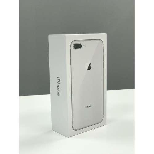 BOX 8 Silver