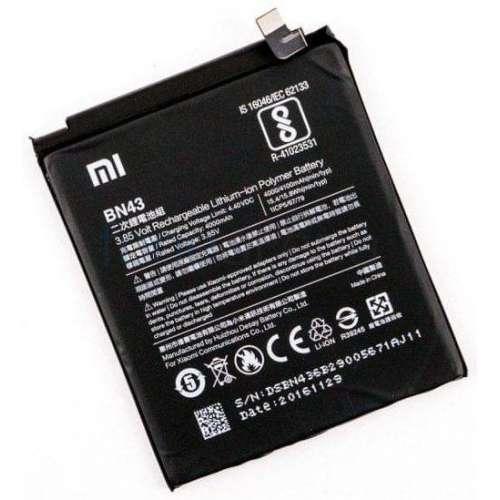 Батареї Xiaomi Note 4x