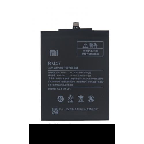 Батареи Xiaomi 3s