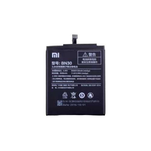 Батареи Xiaomi 4A