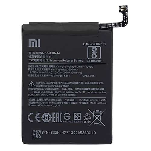 Батареи Xiaomi 5 plus