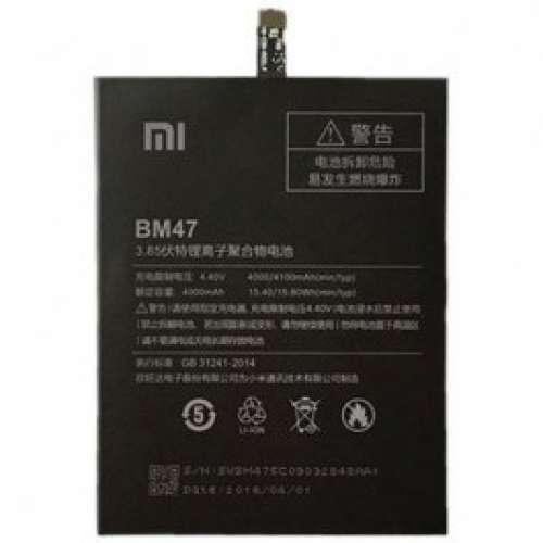 Батареї Xiaomi 4X